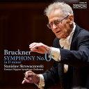 ブルックナー: 交響曲第0番[SACD] / スタニスラフ・スクロヴァチェフスキ (指揮)/読売日本交響楽団