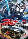 仮面ライダードライブ VOL.2[DVD