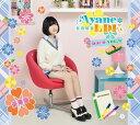 佐倉綾音 Ayane*LDK DJCD Vol.3【豪華盤】[2CD+DVD][CD] / 佐倉綾音