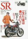 The Sound of Singles SR YAMAHA SR Vol.6 (エイムック)[本/雑誌] / エイ出版社