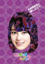 生田絵梨花の『推しどこ?』[DVD] / 乃木坂46