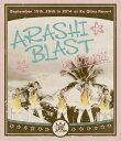ARASHI BLAST in Hawaii [通常版][Blu-ray] / 嵐