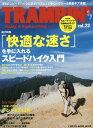 樂天商城 - TRAMPIN' 22 (CHIKYUMARU)[本/雑誌] / 地球丸