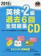 CD �f15 �p����2���ߋ�6��S���W (�����Љp����)[�{/�G��] / ������