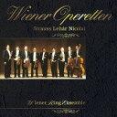 Composer: A Line - ウィーン・オペレッタ名曲集[CD] / ウィーン・リング・アンサンブル