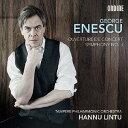 作曲家名: Ka行 - エネスク: 交響曲 第3番 他[CD] / クラシックオムニバス