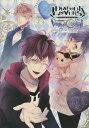 楽天CD&DVD NEOWINGDIABOLIK LOVERS VANDEAD CARNIVALオフィシャルファンブック Haunted dark bridal[本/雑誌] (単行本・ムック) / KADOKAWA