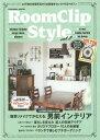RoomClip商品情報 - RoomClip Style vol.2 (FUSOSHA)[本/雑誌] / 扶桑社