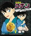 名探偵コナン Treasured Selection File.黒ずくめの組織とFBI 6[Blu-ray] / アニメ