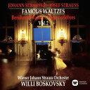 作曲家名: A行 - ヨハン・シュトラウスII: ワルツ名曲集 第2集[CD] / ウィリー・ボスコフスキー (指揮)