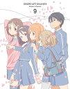 ソードアート・オンライン II 9 [特典CD付完全生産限定版][Blu-ray] / アニメ