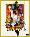少林少女 コレクターズ・エディション[Blu-ray] / 邦画