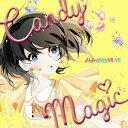 CANDY MAGIC みみめめMIMI盤 CD / みみめめMIMI