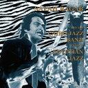 Artist Name: S - エジプシャン・ジャズ [完全生産限定盤][CD] / サラー・ラガブ・アンド・ザ・カイロ・ジャズ・バンド