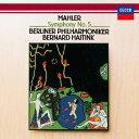 作曲家名: Ha行 - マーラー: 交響曲第5番 [SHM-CD][CD] / ベルナルト・ハイティンク (指揮)/ベルリン・フィルハーモニー管弦楽団