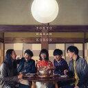 スパイス [CD+DVD/Type A][CD] / 東京カランコロン