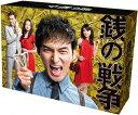 銭の戦争 DVD-BOX[DVD] / TVドラマ