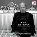 Composer: Ha Line - ベートーヴェン: 悲愴・月光・熱情 [通常盤][SACD] / ヴァレリー・アファナシエフ