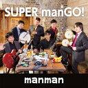艺人名: M - SUPER manGO![CD] / manman