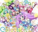 プリパラ ミュージックコレクション DX [2CD+DVD][CD] / アニメ