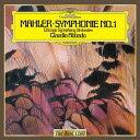 作曲家名: Ka行 - マーラー: 交響曲第1番「巨人」[CD] / クラウディオ・アバド (指揮)/シカゴ交響楽団