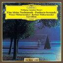 作曲家名: Ka行 - モーツァルト: セレナード「ポストホルン」「アイネ・クライネ・ナハトムジーク」[CD] / カール・ベーム (指揮)