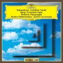 作曲家名: Ha行 - シェーンベルク: 浄夜/ベルク: 叙情組曲[CD] / ヘルベルト・フォン・カラヤン (指揮)/ベルリン・フィルハーモニー管弦楽団