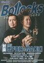 Bollocks PUNK ROCK ISSUE No.019[本/雑誌] / シンコーミュージック・エンタテイメント