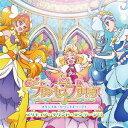 Go!プリンセスプリキュア オリジナル・サウンドトラック 1[CD] / アニメサントラ