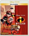 Mr.インクレディブル MovieNEX [Blu-ray+DVD][Blu-ray] / ディズニー
