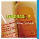 藝人名: R - LEMONADe!![CD] / REINA KITADA