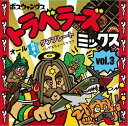 TRAVELLERS MIX VOL.3-ALL JAPANESE DUB PLATE MIX-[C ...