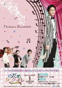 のだめカンタービレ 〜ネイル カンタービレ Blu-ray BOX 1 [初回限定版][Blu-ray] / TVドラマ