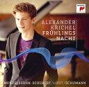 作曲家名: A行 - 春の夜〜ドイツ・ロマン派名曲集 [Blu-spec CD2][CD] / アレクサンダー・クリッヒェル