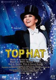 宙組梅田芸術劇場公演 ミュージカル『TOP HAT』[DVD] / 宝塚歌劇団