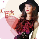 Artist Name: N - Gentle Eyes[CD] / 黒田ナオコ