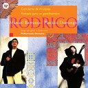 ロドリーゴ: アランフェス協奏曲、ある貴紳のための幻想曲 他[CD] / マヌエル・バルエコ (ギター)