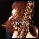藝人名: K - STORY〜The 10th Anniversary〜 [通常盤][CD] / 小林香織