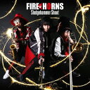 艺人名: F - Sledgehammer Shout[CD] / FIRE HORNS