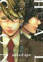 ハルシオン 2 (IDコミックス/ZERO-SUMコミックス)[本/雑誌] (コミックス) / nakedape