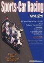 Sports-Car Racing 21[本/雑誌] / Sports-