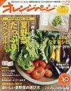 オレンジページ 2015年7/17号 【特集】 夏野菜たっぷりスペシャル 【付録】 ひんやり和のおやつBOOK[本/雑誌] (雑誌) / オレンジページ