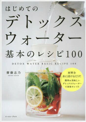 http://macaro-ni.jp/10456