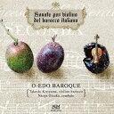 作曲家名: A行 - ヴァイオリン音楽の泉 18世紀イタリアの名手たち[CD] / 大江戸バロック