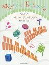 マリンバアンサンブル Vol.2[本/雑誌] / 野口道子/編著