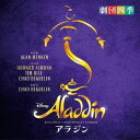 BROADWAY'S NEW MUSICAL COMEDY アラジン[CD] / 劇団四季