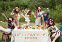 5th ミニ・アルバム: アイム・アート [輸入盤][CD] / HELLO VENUS