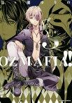 OZMAFIA!! 3 (アクションコミックス)[本/雑誌] (コミックス) / 月ケ瀬ゆりの/画