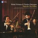 2つのヴァイオリンのための二重奏集[CD] / イツァーク・パールマン (バイオリン)
