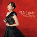 Artist Name: R - El Mundo -エル・ムンド-[CD] / 南里沙